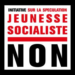 20151216_IMG_Logo_Speculation_f-01